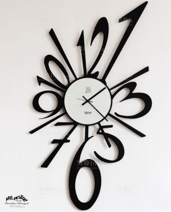 Orologio da Parete Design Big Bang Grande Arti e mestieri