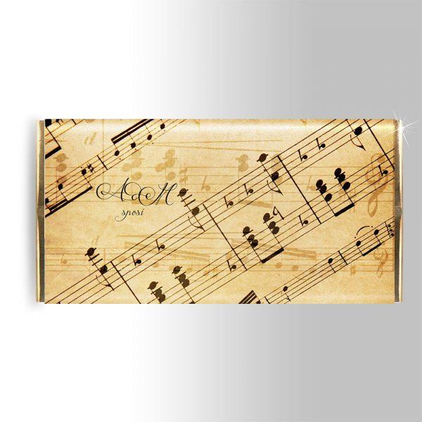 partecipazione per tavoletta di cioccolato con note musicali personalizzabile