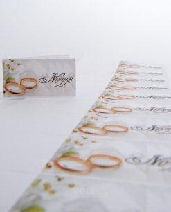 bigliettini nozze con fedi stampati per bomboniere