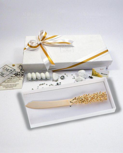 bomboniera utile coltello torta corallo dorato emò