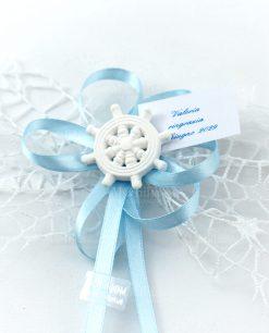 segnaposto rete bianca fiocchi azzurri e applicazione gessetto timone