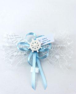 segnaposto rete bianca fiocchi azzurri e applicazione timone